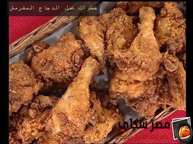 الدجاج المقرمش المشوى باللبن