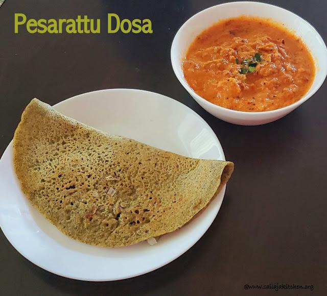 images of Pesarattu Dosa Recipe / Moong Dal Dosa Recipe