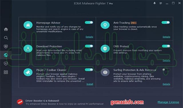 تحميل برنامج الحماية من فيروسات المالور 2020 | IObit Malware Fighter PRO 7.7.0.5874