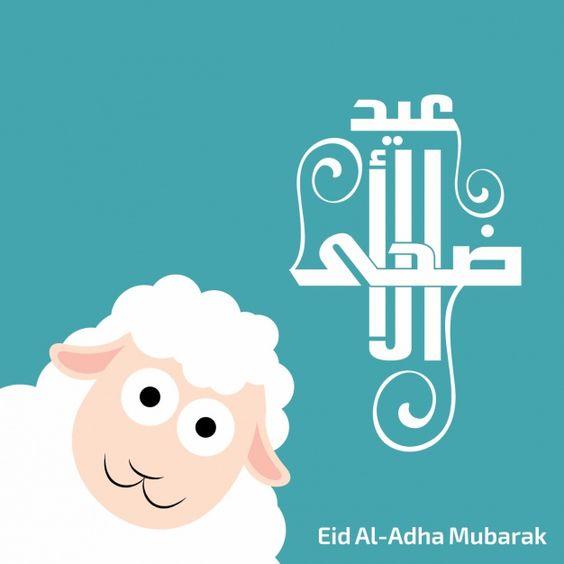 cute eid al adha mubarak image