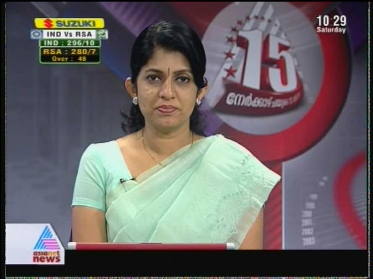 Beautiful Photos Of Indian Real Life Girls And Malayalam Tv Serial
