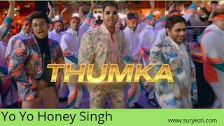 Thumka Pagalpanti