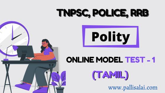 Polity Online Mock Test in tamil