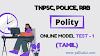 Polity Online Mock Test 1 (Tamil)
