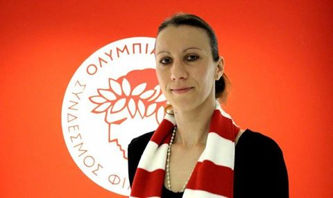 Στον Ολυμπιακό η Στέλλα Καλτσίδου-Οι πρώτες της δηλώσεις