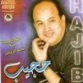 Hajib MP3