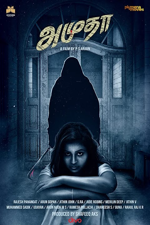 Download & Watch Amutha (2021) Tamil HDRip Full Movie Free