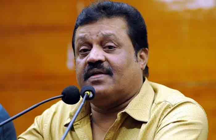 News, Thrissur, Kerala, State, Top-Headlines, KSU, Suresh Gopi, MP, Police, Controversy, Complaint, DGP,
