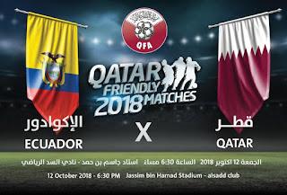 نتيجة مباراة قطر والاكوادوراليوم الجمعة 12-10-2018 في مباراة ودية