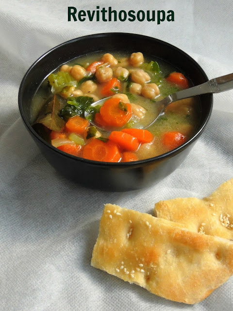Revithosoupa, Vegan Chickpeas Soup