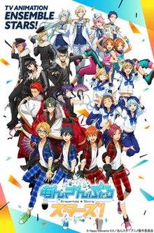 Anime Ensemble Stars Legendado