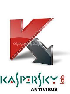 برنامج Kaspersky