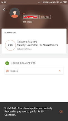 Jio Leap Year Offer Free 10GB Data