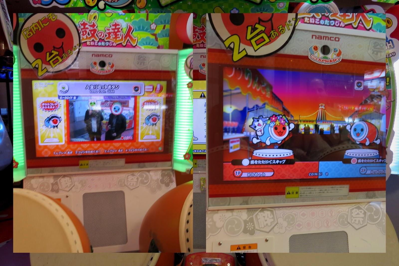 Taiko Drum Video Game - Tokyo