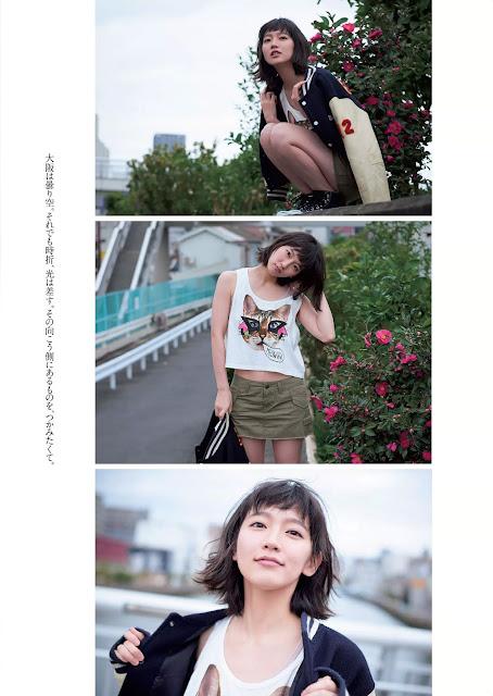 Yoshioka Riho 吉岡里帆 To the starting point images 2