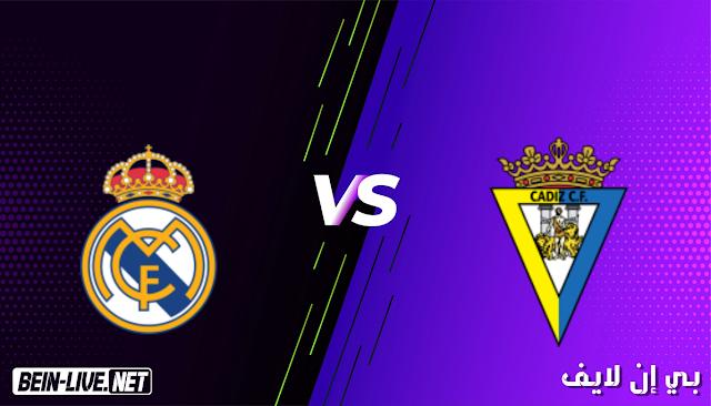مشاهدة مباراة قادش وريال مدريد بث مباشر اليوم بتاريخ 21-04-2021 في الدوري الاسباني