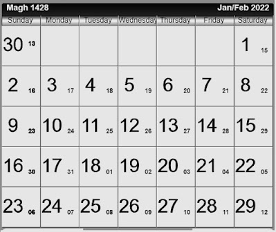 Bengali calendar 1428 [মাঘ ১৪২8]