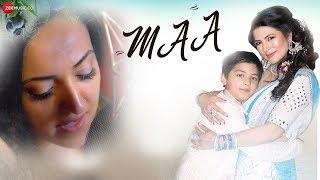 Maa Lyrics in Hindi – Neha Batra