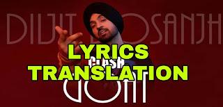 Clash Lyrics Meaning/Translation in Hindi – Diljit Dosanjh