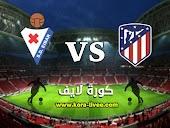 كورة لايف   نتيجة مباراة اتلتيكو مدريد وايبار اليوم الخميس 21-1-2021 في الدوري الاسباني