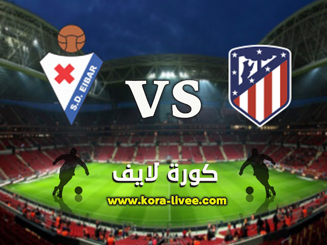 مباراة اتلتيكو مدريد وايبار