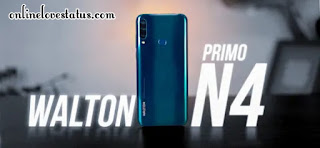 Walton primo N4 Price, Features & Specifications