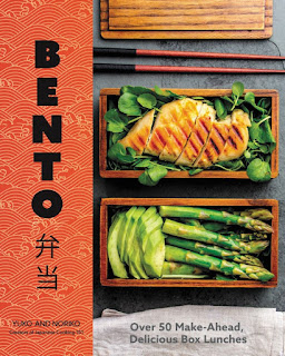 Review of Bento by Yuko and Noriko