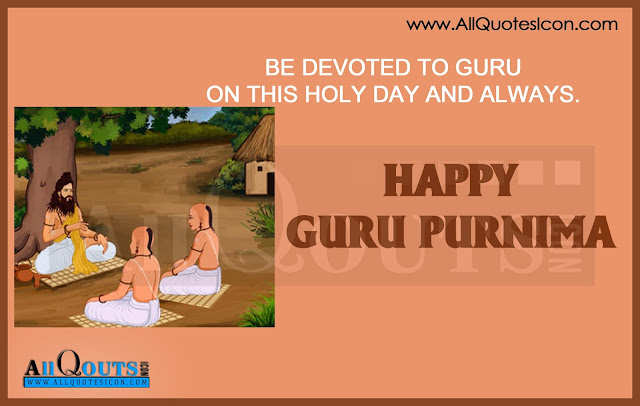 Guru-purnima-English-Quotes-Images-Pictures-Photos-Wallpapers