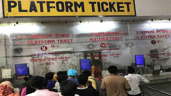 News, Kannur, Indian Railway, Ticket, Kerala, State, Top-Headlines,