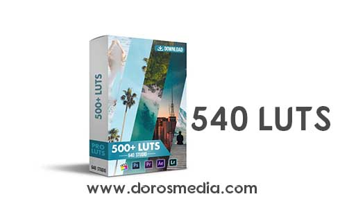 أنماط لونية سينمائية لبرامج المونتاج وصناهة الفيديو 540 نمط لوني The BEST Cinematic LUTS for Premiere Pro and Final Cut Pro