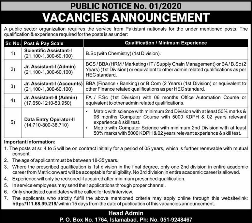 Pakistan Atomic Energy PAEC Jobs November 2020 - 111.68.99.219