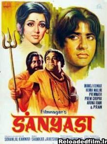 Sanyasi (1975) Full Movie Download