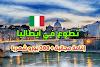 فرصة تطوع مع منظمة Arci Catania في ايطاليا لمدة 10 شهور ( ممولة بالكامل)