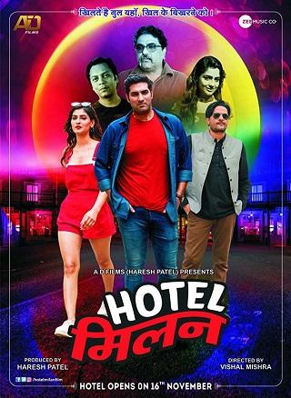 Hotel Milan 2018 Hindi 900MB DVDRip 720p