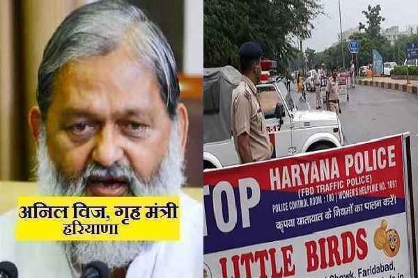 night-curfew-imposed-in-haryana-12-april-9-pm-to-5-am