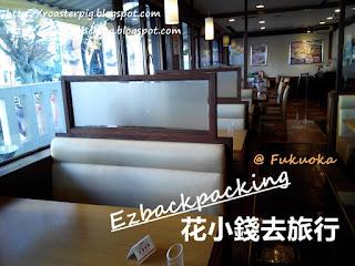 日本全國大型連鎖家庭餐廳早餐buffet
