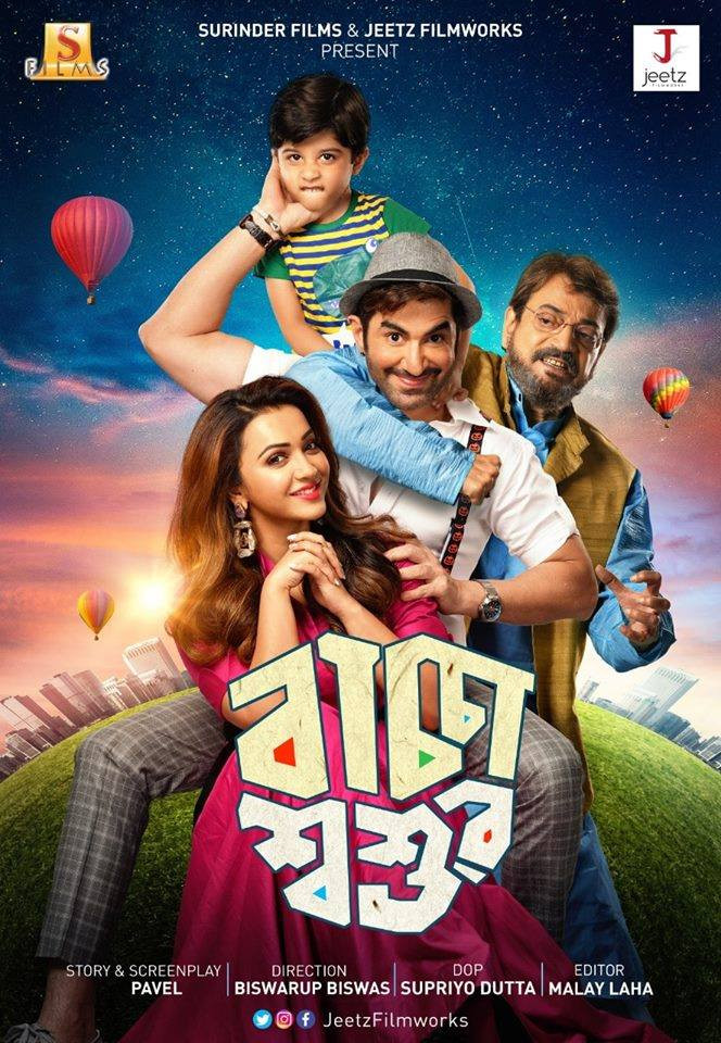 Baccha Shoshur 2019 Bengali Movie 480p WEB-DL 600MB ESubs Download