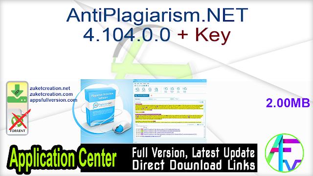 AntiPlagiarism.NET 4.104.0.0 + Key