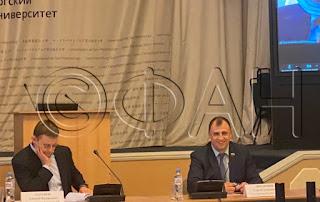 Форум труда Вострецов