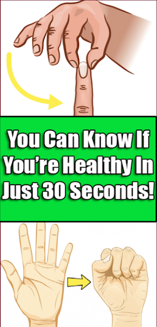 You Can Know If You'Re Healthy In Just 30 Seconds!