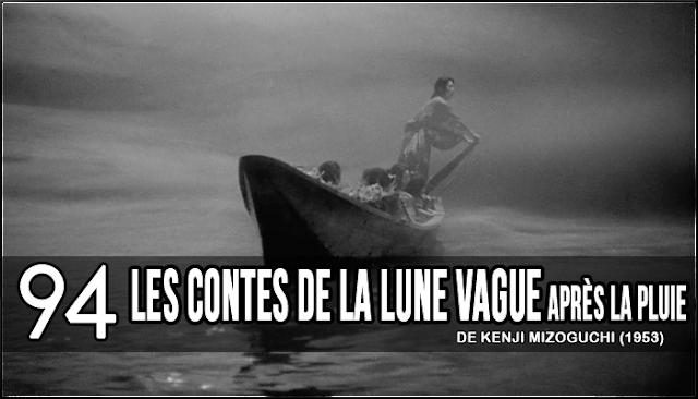 94 - Les Contes de la Lune Vague après la pluie (Kenji Mizoguchi, 1953)