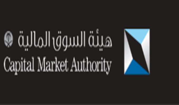 ما هي السوق المالية السعودية ؟