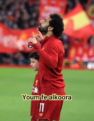 محمد صلاح يقترب من تحقيق رقم قياسي جديد له في الدوري الانجليزي
