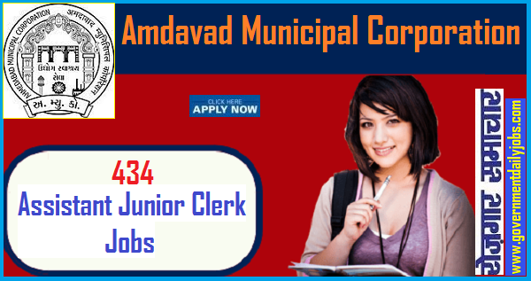 AMC Recruitment 2019 notification of 434 Assistant Junior Clerk Vacancies, Apply online