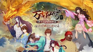 Wang Gu Xian Qiong Batch Download (1 – 12) Subtitle Indonesia