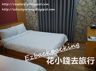 濟州酒店雙人房