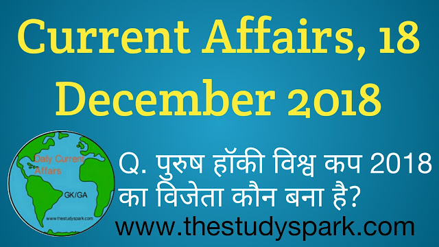 current affairs, 18 december 2018