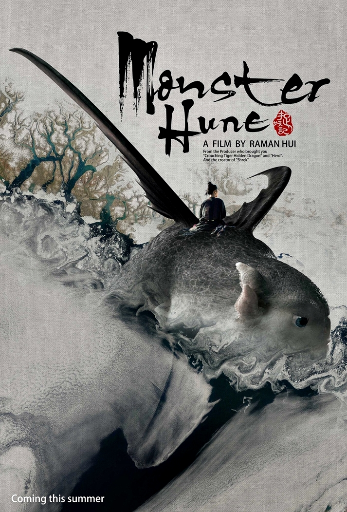 Póster: Monster hunt