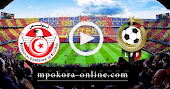 نتيجة مباراة ليبيا وتونس كورة اون لاين 25-03-2021 تصفيات كأس امم افريقيا