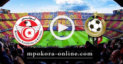 مشاهدة مباراة ليبيا وتونس بث مباشر كورة اون لاين 25-03-2021 تصفيات كأس امم افريقيا